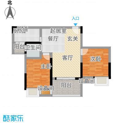 泽瑞琥珀天成62.56㎡一期1/2/3号楼标准层A6户型