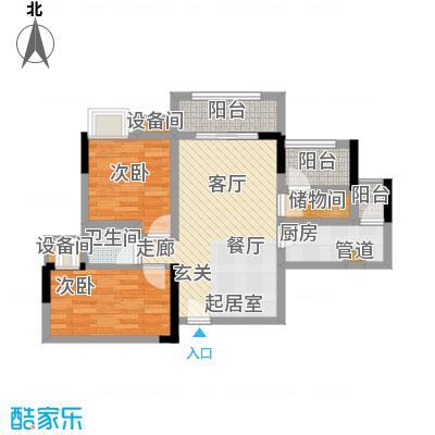泽瑞琥珀天成72.97㎡一期1/2/3号楼标准层A3户型