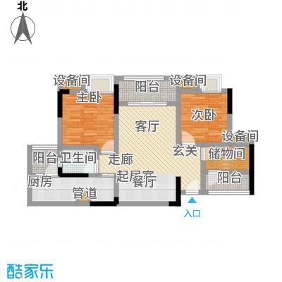 泽瑞琥珀天成74.62㎡一期1/2/3号楼标准层A7户型