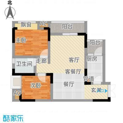 康田漫香林63.00㎡一期1号楼标准层B6户型