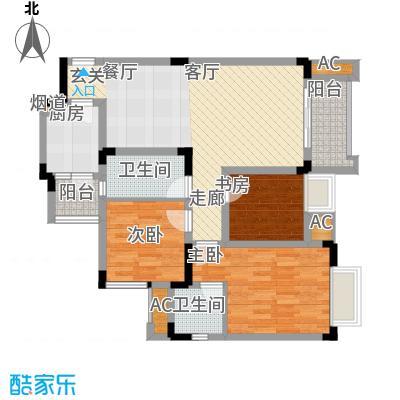 爱情谷84.00㎡一期1、2、3、4、5号楼标准层C2户型