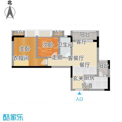 康田漫香林67.00㎡一期1号楼标准层B8户型