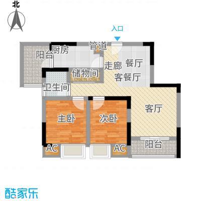 康田漫香林63.00㎡一期1号楼标准层B5户型