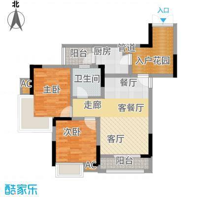 康田漫香林64.00㎡一期1号楼标准层B4户型
