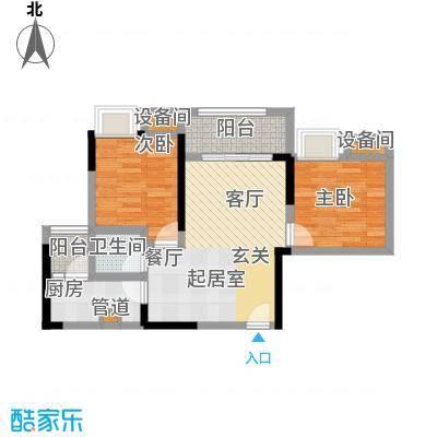 泽瑞琥珀天成63.93㎡一期1/2/3号楼标准层A5户型