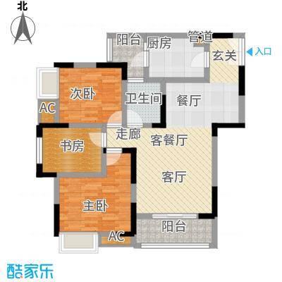 康田漫香林83.00㎡一期1号楼标准层D2户型