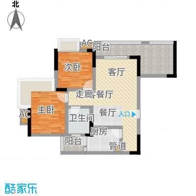 康田漫香林66.00㎡一期1号楼标准层B3户型
