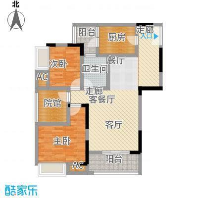 康田漫香林76.00㎡一期1号楼标准层C1/C2户型