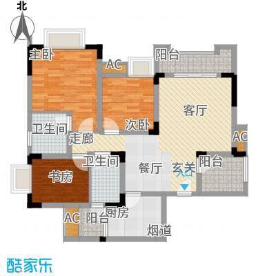 爱情谷86.00㎡一期1、2、3、4、5号楼标准层C1户型