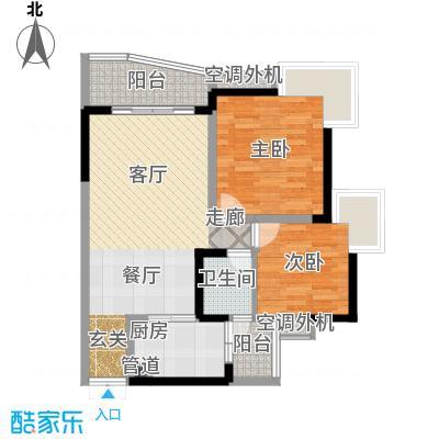 华宇西城丽景71.52㎡6号房2面积7152m户型