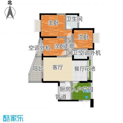 华宇西城丽景106.41㎡1面积10641m户型
