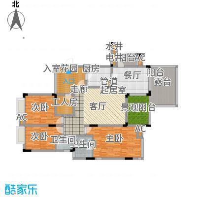 川东瀛嘉天下148.55㎡三层C型户型