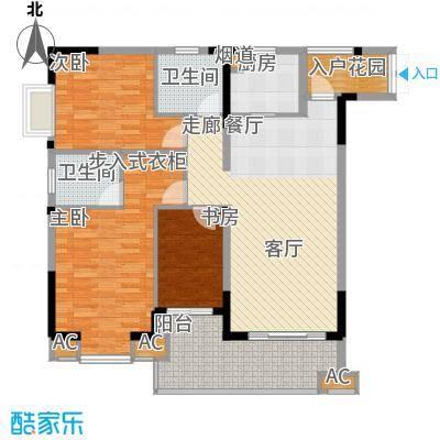 顺祥壹街区95.00㎡A1-1已售罄3面积9500m户型