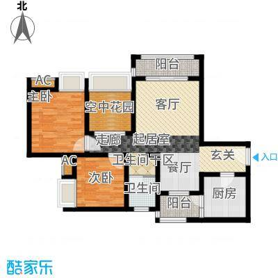 琳昌上上城69.95㎡一期2号楼标准层A1户型