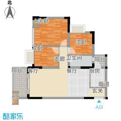 顺祥壹街区75.94㎡A1-6已售罄3面积7594m户型