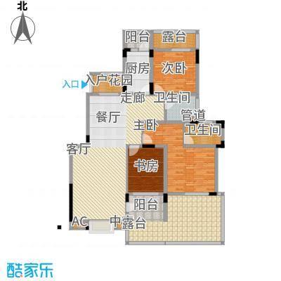 美每家南滨上院124.85㎡二期7、9号楼标准层A3-1户型