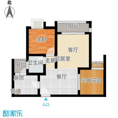 琳昌上上城54.68㎡一期1号楼标准层B2户型
