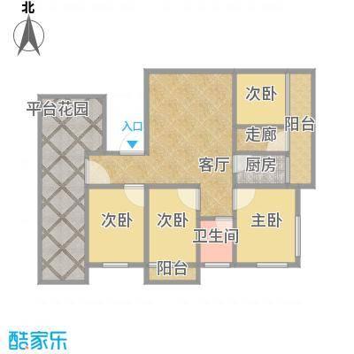 怡华苑120方4房