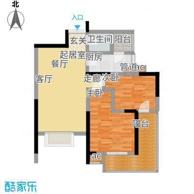 春风城市心筑67.28㎡面积6728m户型