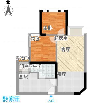 如恩岁月51.39㎡一期1号楼标准层B户型