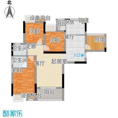 尚江宸溪香苑60.43㎡一期4号楼标准层B3户型