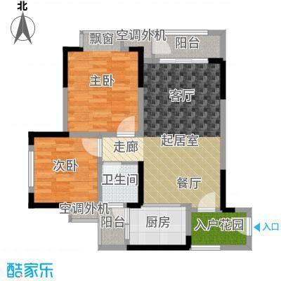 银翔城72.60㎡二期1、7号楼标准层A1户型
