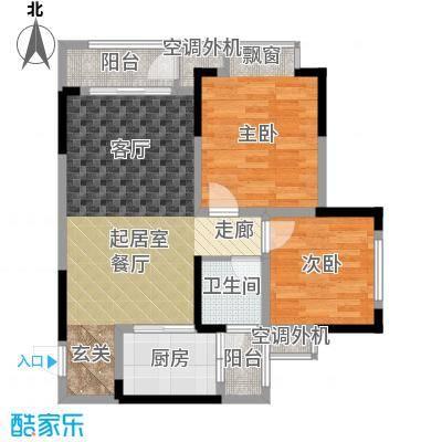 银翔城72.95㎡二期1、7号楼标准层A1′户型