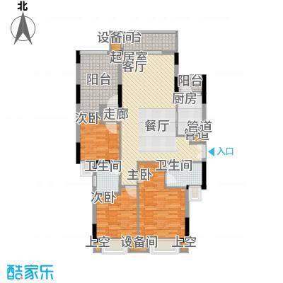 康田紫悦府89.64㎡一期洋房B3二层户型