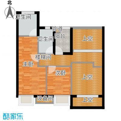 康田紫悦府98.43㎡一期洋房A4跃上层户型