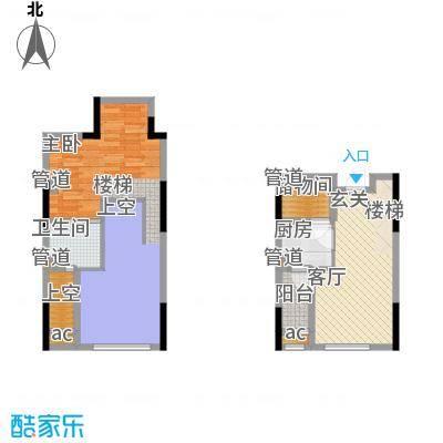优跃城45.99㎡一批次3/4号楼标准层I6跃层户型