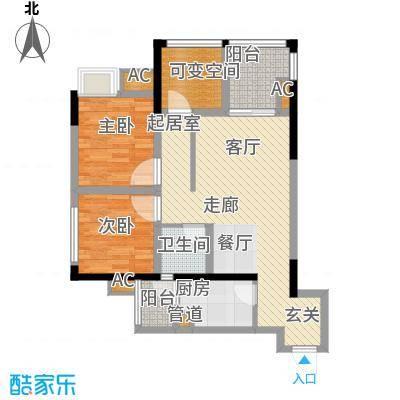 中央新天地64.54㎡一期1号楼标准层E2户型