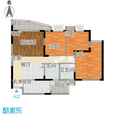 嘉华鑫城102.60㎡6面积10260m户型