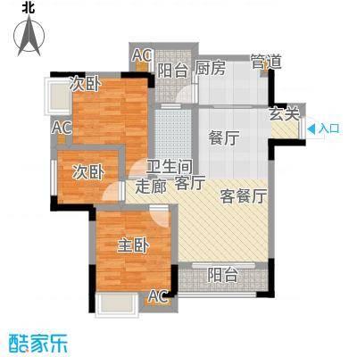 远洋高尔夫国际社区果岭洋楼84.70㎡一期J2栋标准层D户型