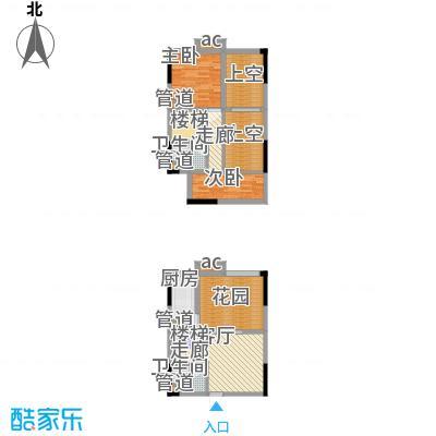 优跃城73.46㎡一期3/5号楼I2跃层户型