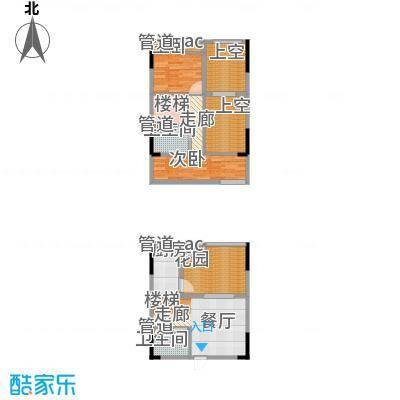 优跃城71.05㎡一期3/5号楼I5跃层户型