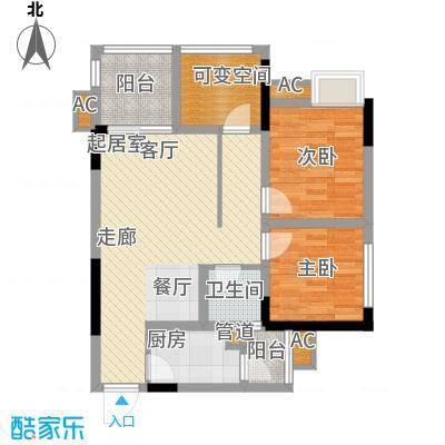 中央新天地60.75㎡一期1号楼标准层F2户型
