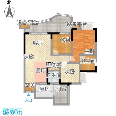 保利心语花园91.92㎡C52面积9192m户型