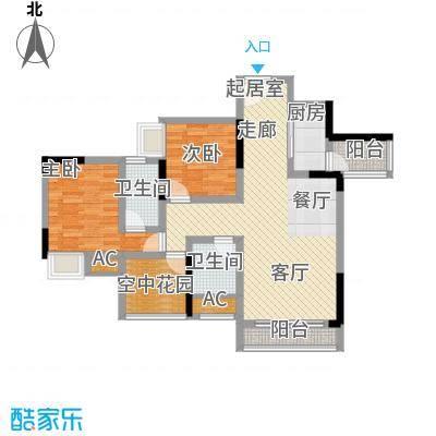 中央新天地75.07㎡一期1号楼标准层F5户型