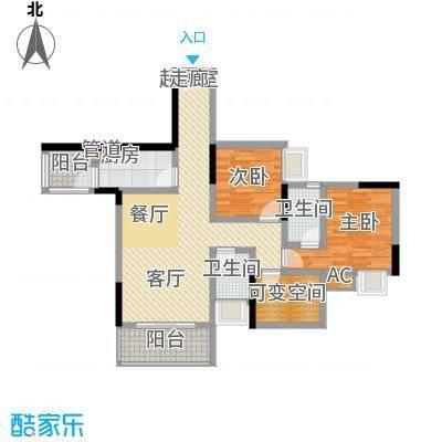 中央新天地77.52㎡一期1号楼标准层E4户型