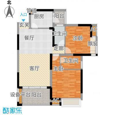 金辉苹果城81.42㎡7号楼B5面积8142m户型
