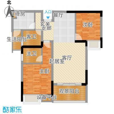 珠江太阳城79.88㎡A-4和5号楼2号面积7988m户型