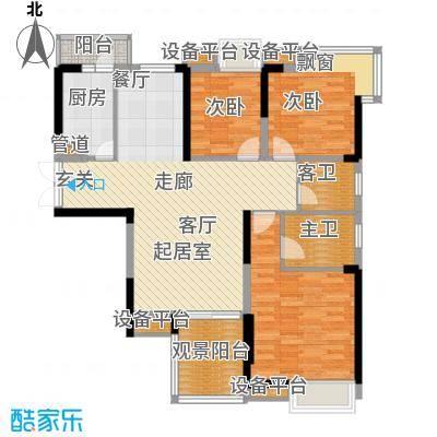 珠江太阳城92.94㎡A-4和5号楼1号面积9294m户型