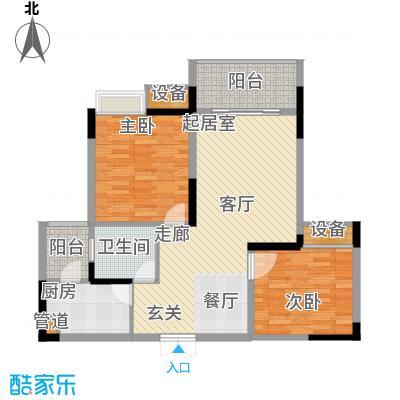 金科云湖天都81.86㎡8、9号楼4号面积8186m户型
