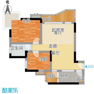 同创奥韵66.81㎡B2栋C2面积6681m户型