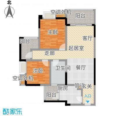 天王星铂晶城76.65㎡一期1栋标准层1/6户型