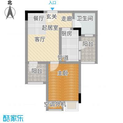 天王星铂晶城38.91㎡一期1栋标准层3/4户型