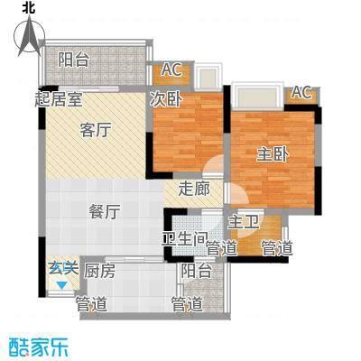 金悦湾73.66㎡一期3号楼标准层A户型