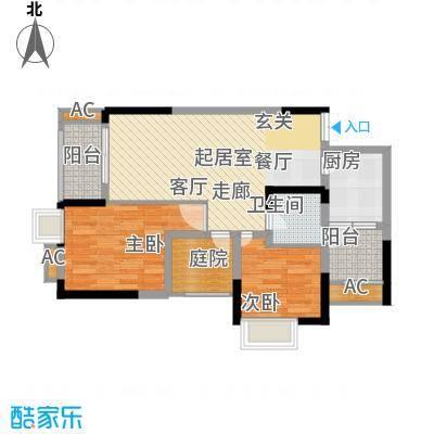浩博方山境84.00㎡2期14号楼3、6号房标准层户型