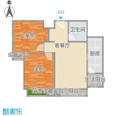 C5-3改后户型图