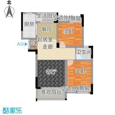 海宇西苑86.00㎡一期1号楼标准层C户型